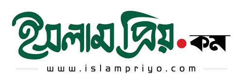 SoftClever-Partners-Logo-IslamPriyo
