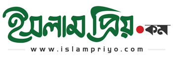 IslamPriyo.Com