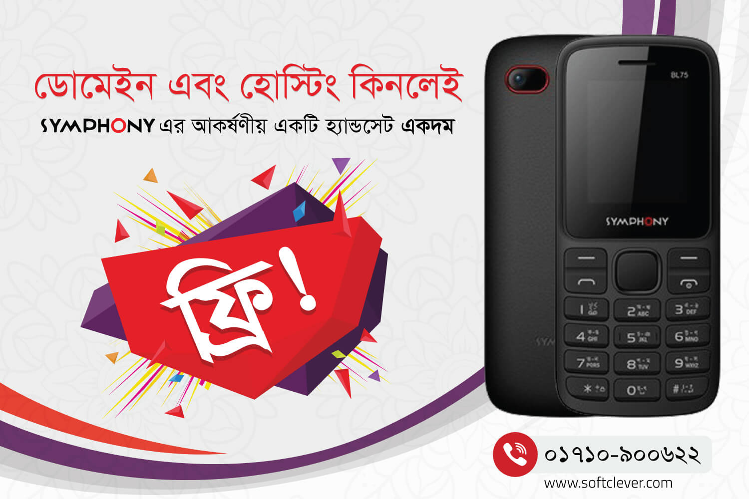 2019 Free Symphony BL75 Mobile Phone with Domain & Hosting Packa